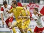 Украинцы сыграли в ничью в Польше
