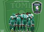 Будет ли футбол в Томске?