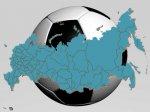 Чемпионат России по футболу уходит на  зимний перерыв