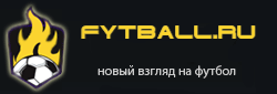 fytball.ru